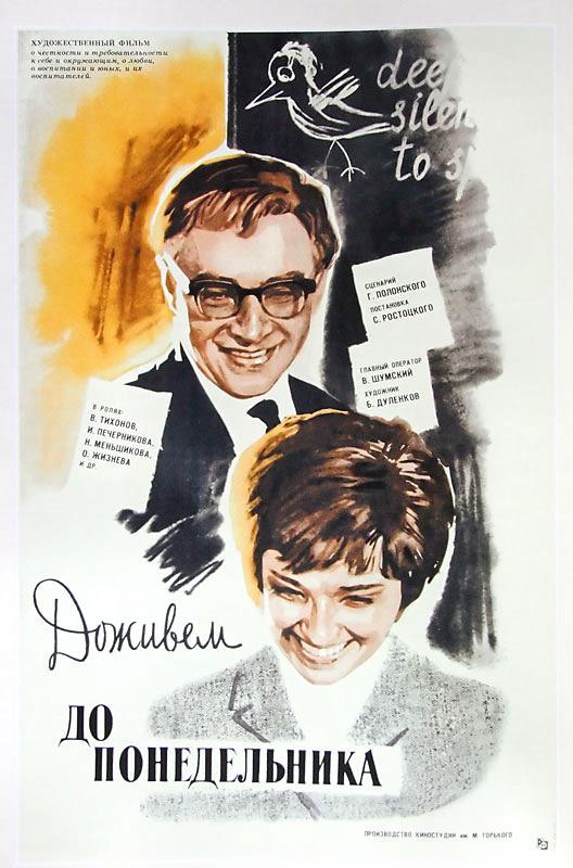 «Смотреть Старые Фильмы Русские В Хорошем Качестве» / 2009