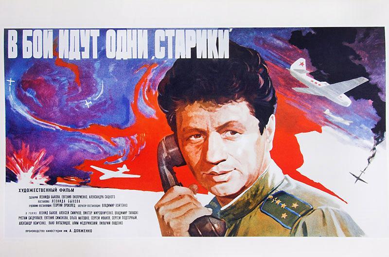 старые русские фильмы в хорошем качестве смотреть