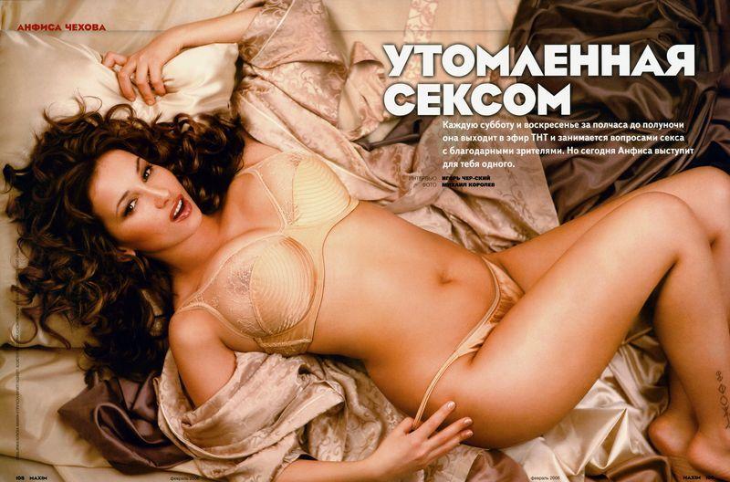lesbiyskaya-orgiya-sochnih-telok