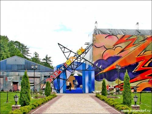 Замок Майендорф
