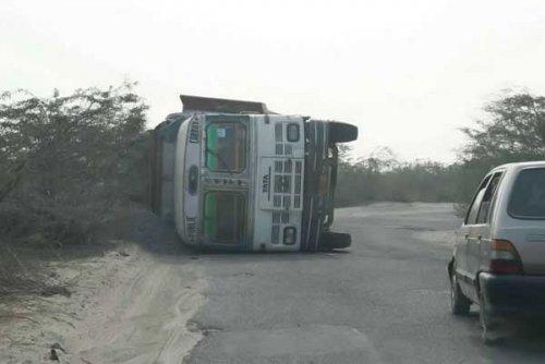 Индийские дороги